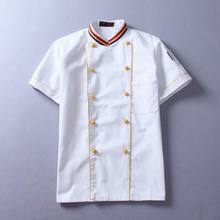short sleeve chef uniform aummer chef clothing chinese restaurant uniform summer cook work wear