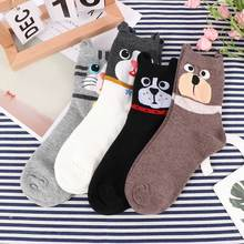 Female Girls Ankle Socks Cute Animal Women Cartoon Cat Dog Pattern Comfortable Floor Cotton Blend Striped