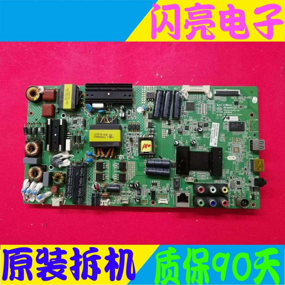 Audio & Video Replacement Parts Accessories & Parts Radient Main Board Power Board Circuit Logic Board Constant Current Board Lcd Tv Led 47m3500pde Motherboard 35018016 0201yt Screen