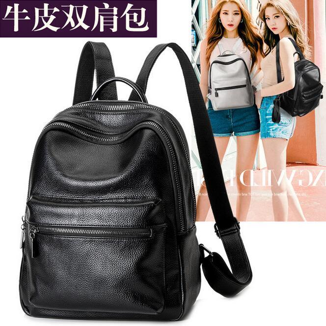 newhotstacy bag 111416 women new fashion geniune leather backpack school student shoulder bag