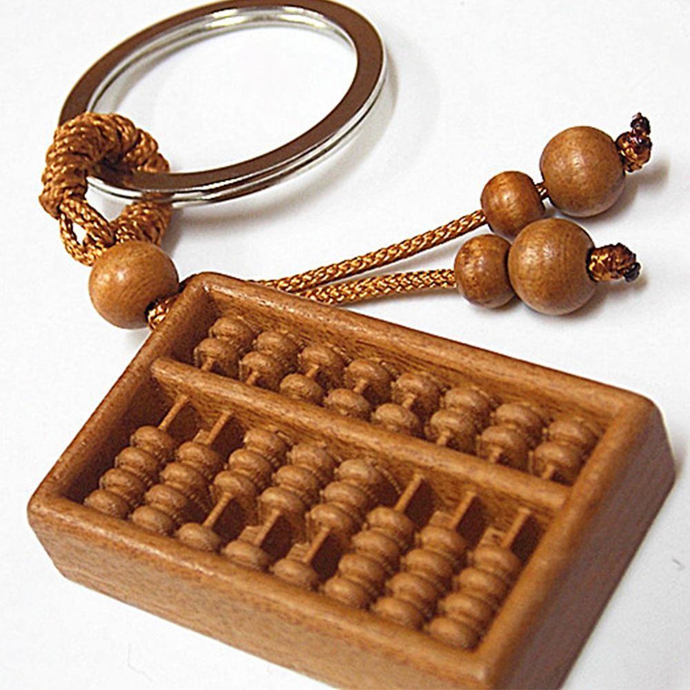 Unisex Fashion Wood Carved Abacus Shaped Key Chain Car Key Ring Holder Keychain Gift