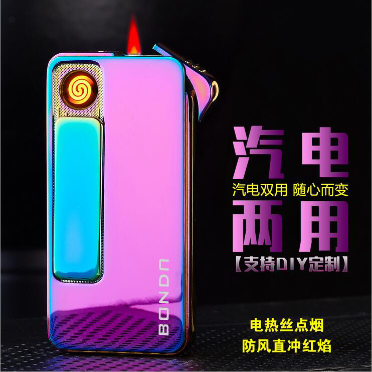 new Gas and electric dual purpose font b cigarette b font lighter USB charging Free Delivery