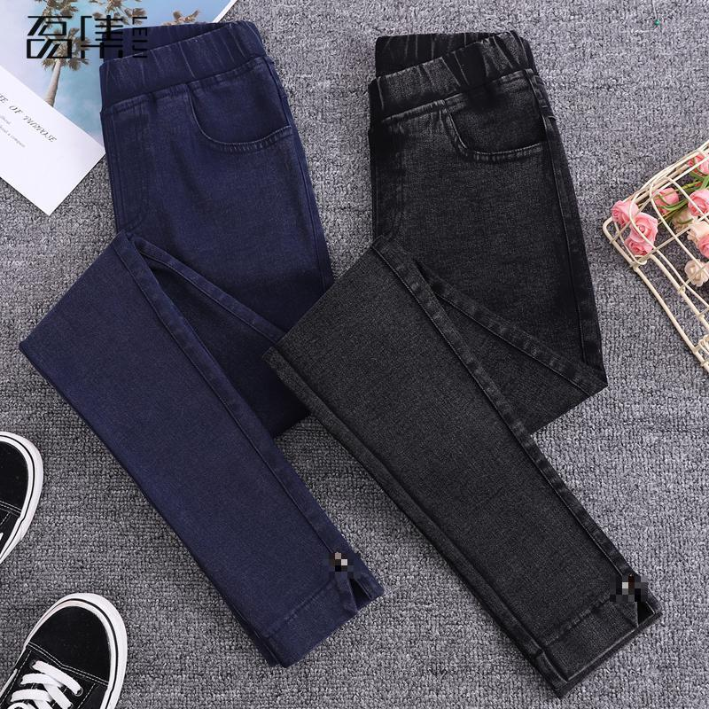 Jeans For Women High  Waist  Elastic  Plus Size  Full Length Skinny Pencil  Feminino Denim Pants  5XL 6XL