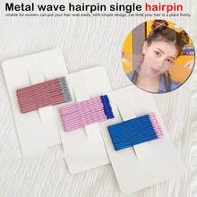 Hair Clips Wave Flat Curved Hairpin Styling Metal Barrette Candy Color Korean Tendency Head wear Accessories