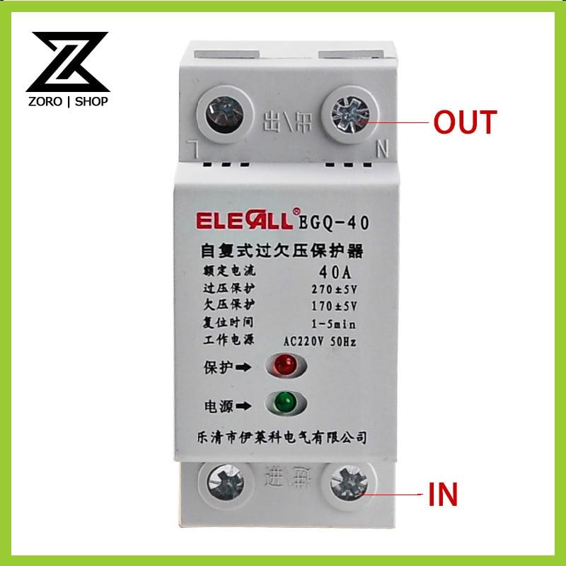 Aliexpress Com   Buy Ac220v 40a Over Voltage Protector Egq