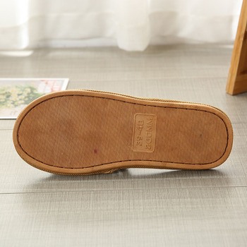 Bamboo Fur Slippers 2