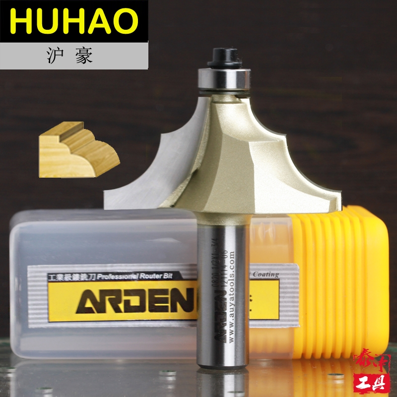 Woodworking Tools Double Round-Over Arden Router Bit - 1/2*1-1/4 -31.8mm