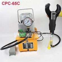 CPC-65C электрический гидравлический кабельный резак для резки 65 ММ экранированный кабель Электрический гидравлические кабельные ножницы