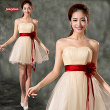 JaneyGao Short Prom Dresses Champagn Party Gown Above Knee Tulle Formal For Women Elegant Fahion Evening