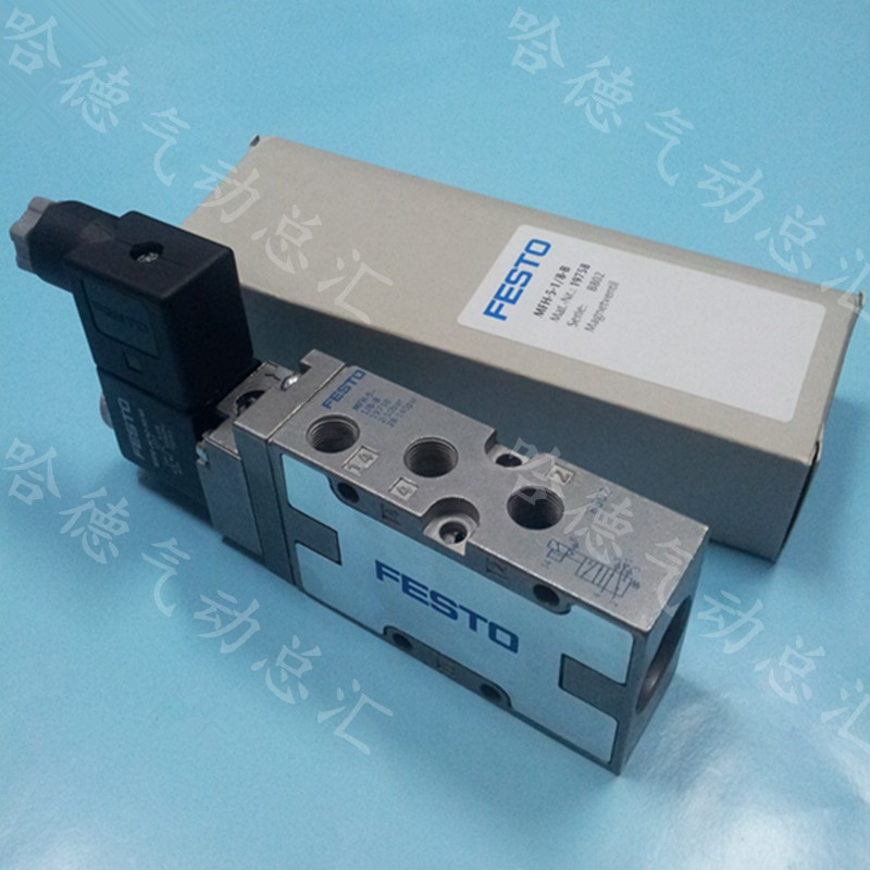 MFH-5-1/4-B 15901 brand new original authentic solenoid valve brand new authentic festo throttle valve gro m5 b 151214