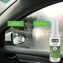 20 мл автостайлинг Авто стекло Анти-туман агент автомобильное стекло лобового стекла гидрофобное покрытие водонепроницаемый непромокаемый для ванной комнаты