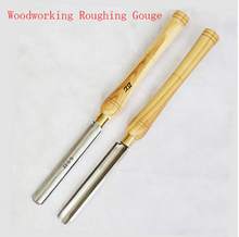 Quality High-speed steel Roughing Gouge,Turning Tools Woodturning semicircle knife,A2005-3