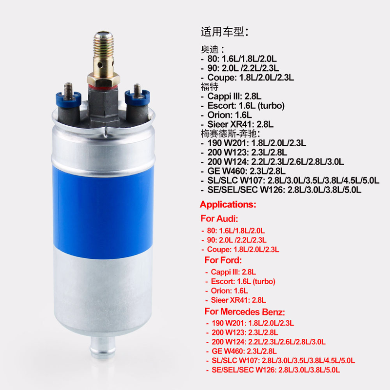 Quality Car accessories refit for Ford Audi Mercedes Benz high flow electronic fuel pump 0580254910 auto