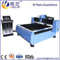 1300mm*3000mm plasma welding