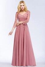 Dusty Pink Evening Dresses Chiffon