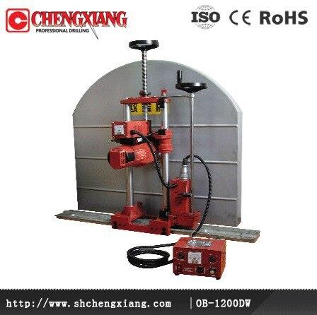 OB-1200DW wall cutting machine with cutting depth 520mm