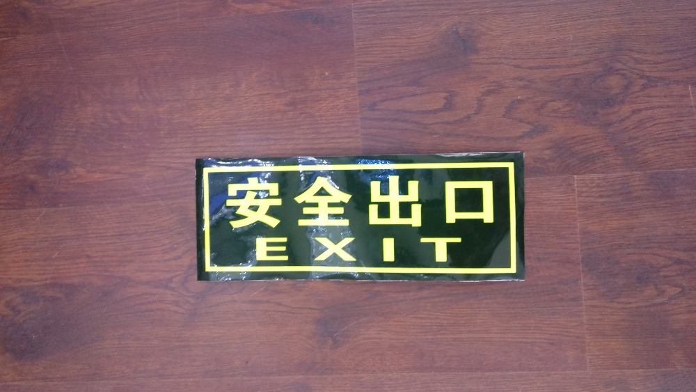 Yemingduo Self-adhesive PVC Night Luminous Traffic Safety Sign