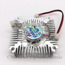 10 шт алюминиевый радиатор с вентилятором для 5 Вт/10 Вт высокой