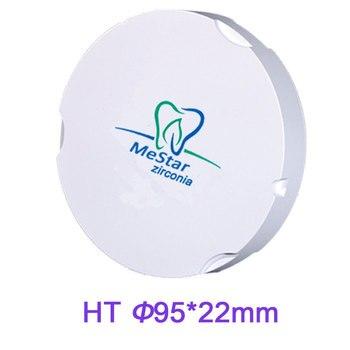 Zirkonzahn M5 M1 HT 22mm Thick High Strength Translucent Dental Zirconia Block Puck Block for Lab CADCAM