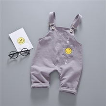 Baby Smiling Face Trousers  For Kids
