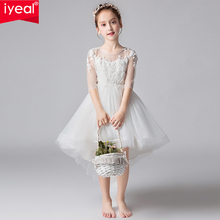 IYEAL New Fashion Flower Girls Lace Tulle Trumpet First Communion Dresses Children Girl Half Sleeve Wedding Party Dress
