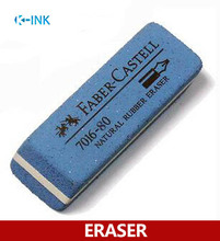 20pcs/lot Professional Pen / Ballpoint Gel Eraser , Ink