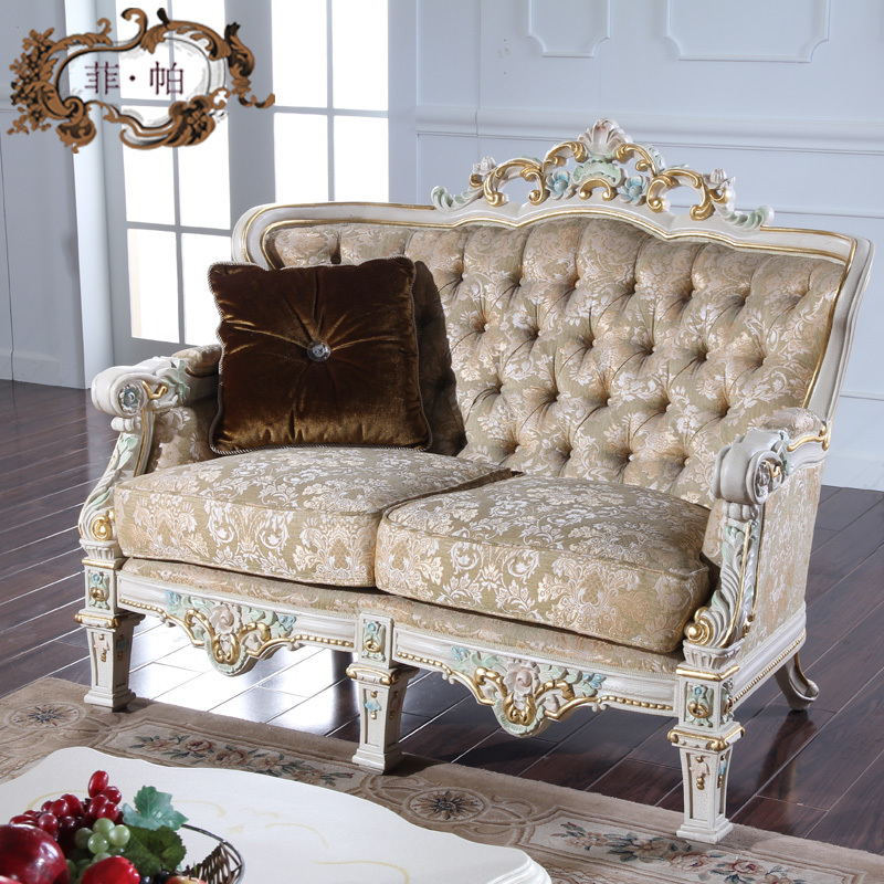 French Chateau Furniture Country Style Living Room