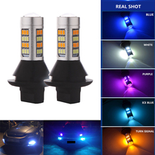 2pcs 1156 ba15s bau15s p21w s25 7440 w21w wy21w t20 led drl daytime running light auto amber turn signal lamp LED car lights