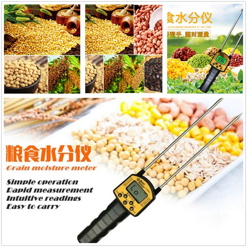 Grain Moisture Meter Digital Moisture Meter Smart Sensor AR991 Use For Corn,Wheat,Rice,Bean,Wheat Flour fodder rapeseed seed trumpet new bach silver plated body gold key lt190s 85 b flat professional trumpet bell top musical instruments brass