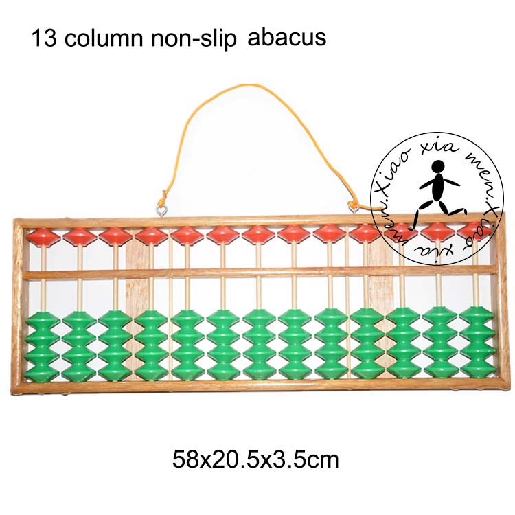 13 column wood non-clip  Abacus  Professional Chinese soroban  Tool In Mathematics Education for teacher  X066 clock table model teacher demonstration with primary school mathematics science and education equipment three needle linkage
