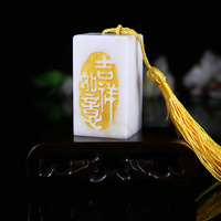 Chinese Seal Stone for painting calligraphy Name seal Art stamper seal free carve for you