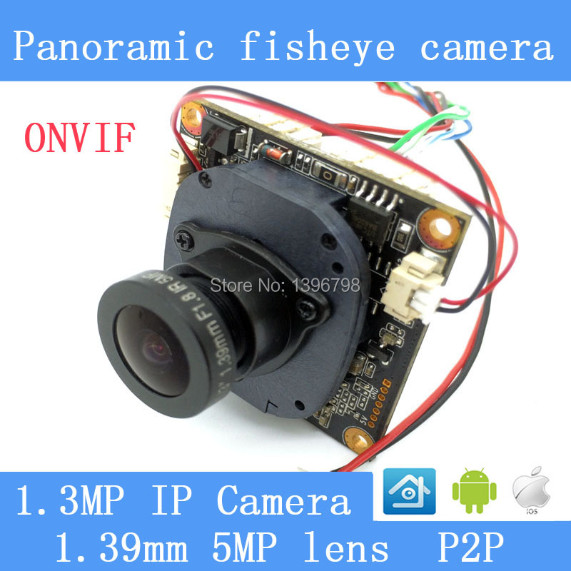 ФОТО Panoramic camera fisheye 360degree CCTV model 1.3MP IP camera board M3518 + AR0130 1 to 4 video cutting 5MP 1.39MM lens + cables