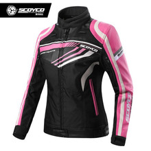 Knights of cross-country motorcycle riding downhill locomotive under overalls jacket xia sai feather drop clothes men and women