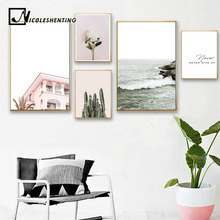 Nordic Landscape Pink Wall Art Print Architectural Ocean Waves Canvas Poster Minimalist Painting Scandinavian Decoration Picture