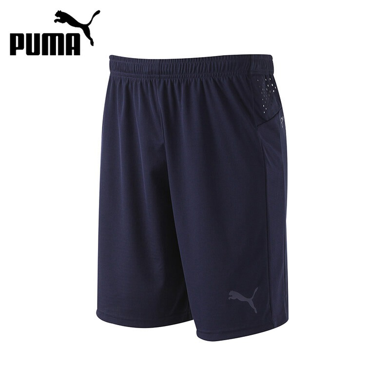 Original New Arrival PUMA evoTRG Tech Men's Shorts Sportswear чайник заварочный gotoff 0 8 л
