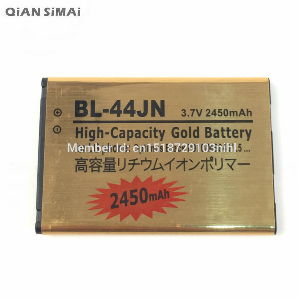 Bateria Lg P970 Replacement Rechargeable-Battery BL-44JN For P690/Ms840/L5/Tracking-code