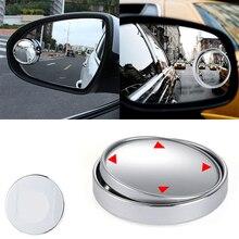 Авто 360, широкоугольное круглое выпуклое зеркало для автомобиля, боковое зеркало для слепых точек, широкое зеркало заднего вида, маленькое круглое зеркало