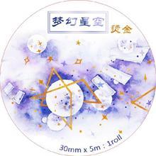 30mm*5m Bronzing constellation Dream starry sky Washi Tape DIY Scrapbooking Sticker Masking Tape School Office Supply Escolar