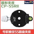 Titular Cabeça Adearstudio SLR profissional tripé de câmera placa bola cabeça quick release placa adaptadora CD50