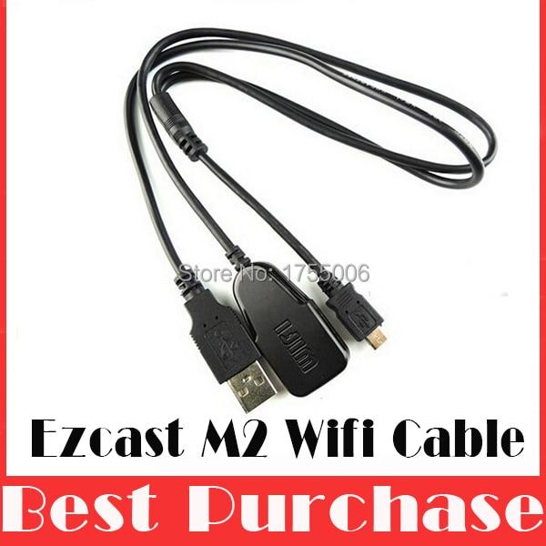 2 в 1 беспроводной USB-антенны и