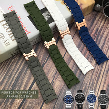 0f7aa262ea17 20mm 23mm Rubber Silicone Watch Strap Black Brown Butterfly Buckle  Watchband for Armani AR5905 AR5920 AR5858