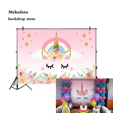 Vinyl Bakgrunder Unicorn Flower Bakgrunder Photo Shoot Party Nyfödda Baby Shower Bakgrunder 5x3ft Seamless Cloth 709