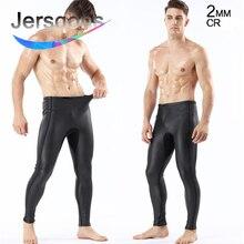 все цены на Jersqons Men 2mm Triathlon High Elastic Neoprene Buoyancy Smooth Skin Diving Swim Pants