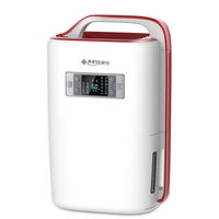 MD 35E Smart dehumidifier Industrial high power Dehumidifier Bedroom clothes dryer basement Silent Dehumidifying dryer