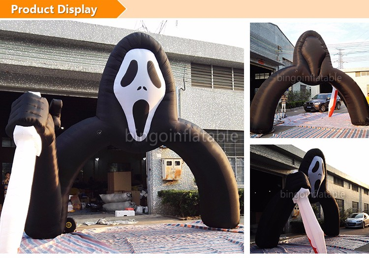 BG-A0802-18-5-Ghost-arch-inflatable