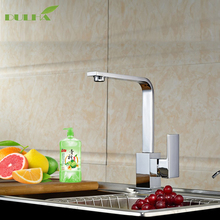 Kitchen Faucet Mixer Tap 360 Body Degree Swivel Rotate Faucets Stainless Steel Vessels Sink Hot Cold Water Taps Free Shipping kitchen sink faucet with plumbing hose all around rotate swivel 2 function water outlet mixer tap faucet 5051