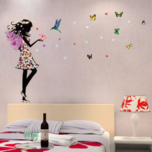 110*140cm Beautiful Butterfly Elf Arts Wall Sticker For Kids Rooms Home Decor Backdrop Decal Stick on