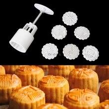 7 шт. Цветы Луна торт формы-штампы 50 г круглые формы для выпечки кондитерские изделия Mooncake ручной инструмент DIY