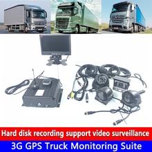 Аудио и видео 4-канал мониторинга 256G SD карты циклическая запись 3g GPS грузовик набор для мониторинга тяжелой техники/экскаватор