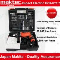 Япония Makita Maktec MT817 Ударная дрель Многофункциональный Скорость двойной Применение Электрический ручная дрель с полный набор различных типо